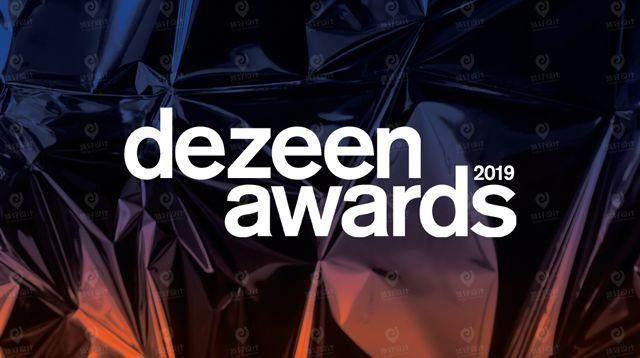 中外53个项目对比,Dezeen Awards场景空间组别-短入围名单揭晓
