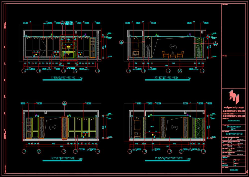 【HKG】上海高端养老社区丨PPT设计方案+效果图+施工图丨4G_2.png
