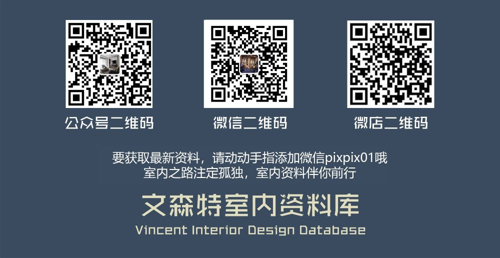 【HKG】上海高端养老社区丨PPT设计方案+效果图+施工图丨4G_添加微信与关注公众号,每天赠送一份精美图集.jpg