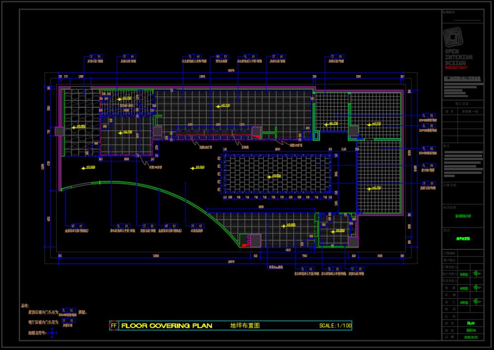 惠州蓉城小厨丨效果图+施工图CAD&PDF+SU草图模型丨69M丨2016.08_1.png