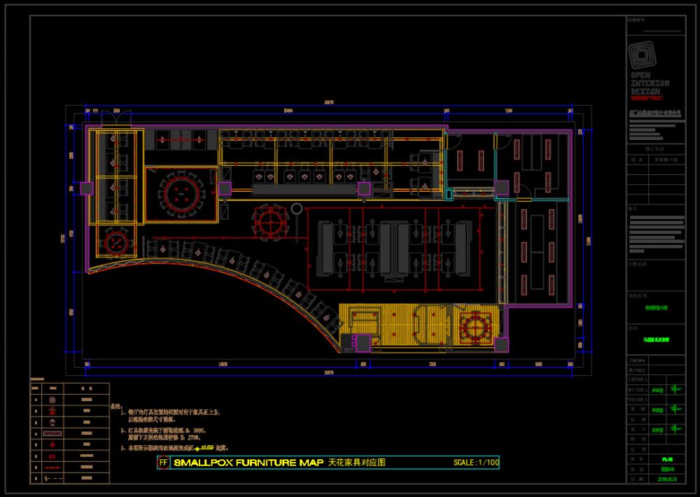 惠州蓉城小厨丨效果图+施工图CAD&PDF+SU草图模型丨69M丨2016.08_3.png