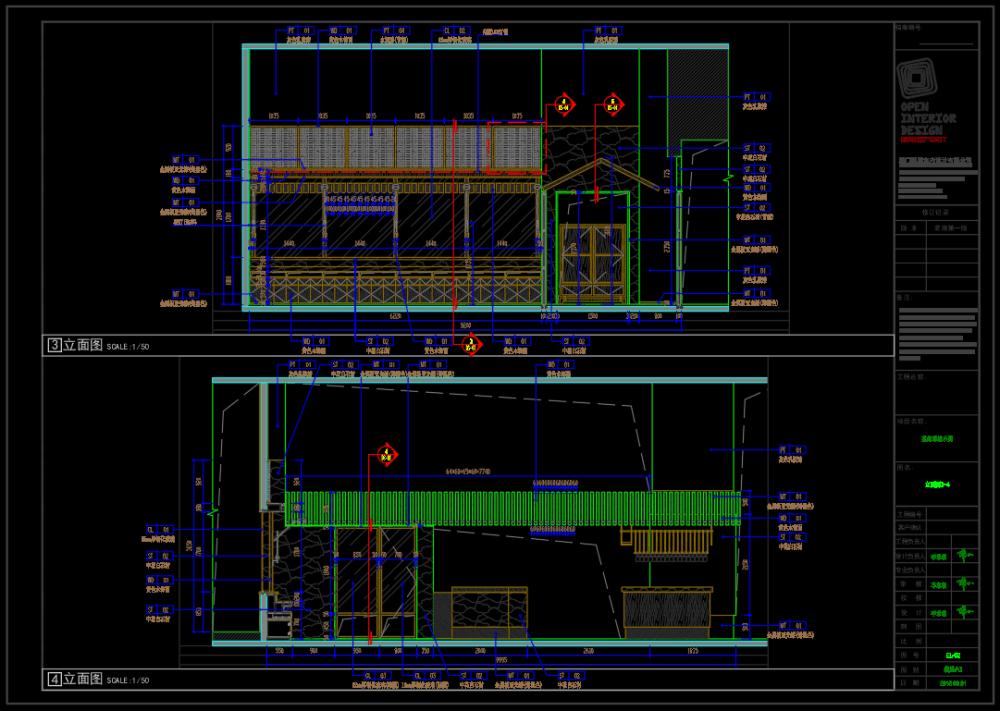 惠州蓉城小厨丨效果图+施工图CAD&PDF+SU草图模型丨69M丨2016.08_2.png
