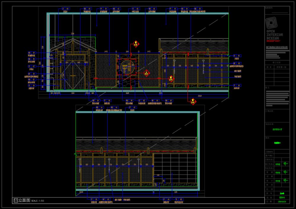 惠州蓉城小厨丨效果图+施工图CAD&PDF+SU草图模型丨69M丨2016.08_5.png