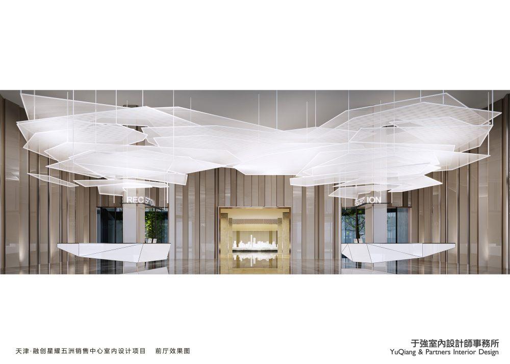 于强设计-天津融创星耀五洲售楼处 效果图方案+施工图 115MB_13.jpg