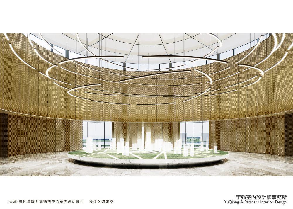 于强设计-天津融创星耀五洲售楼处 效果图方案+施工图 115MB_14.jpg