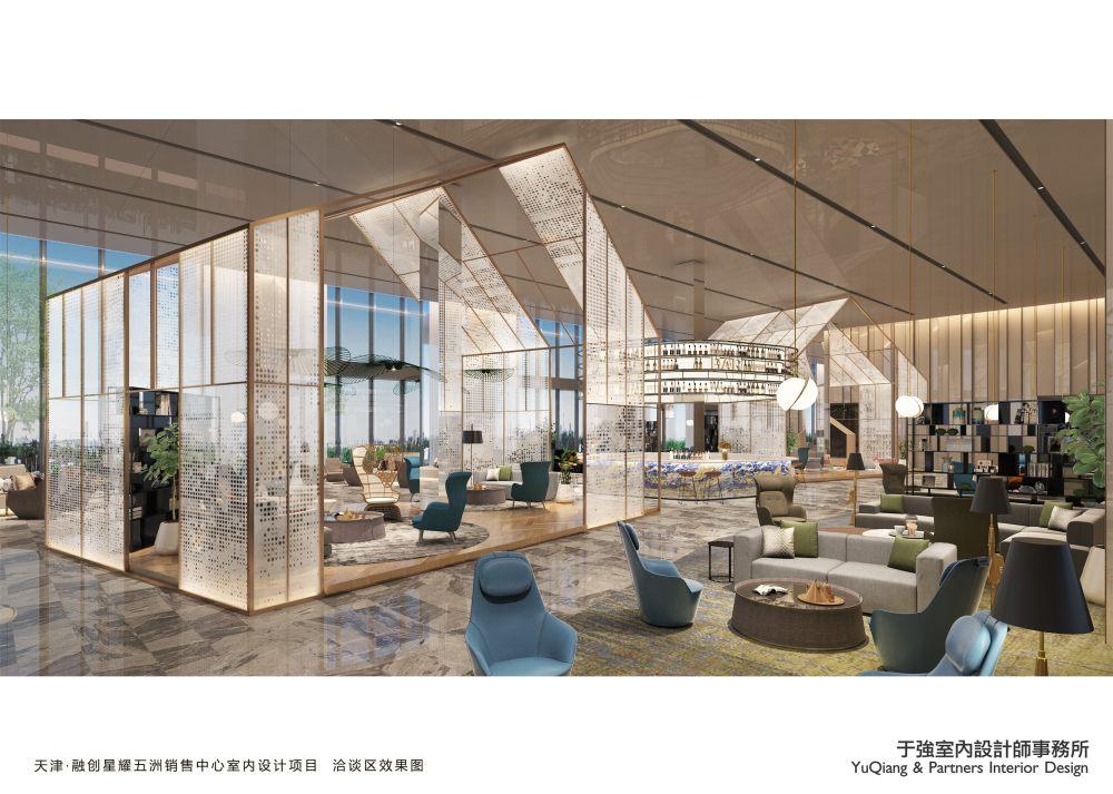于强设计-天津融创星耀五洲售楼处 效果图方案+施工图 115MB_16.jpg