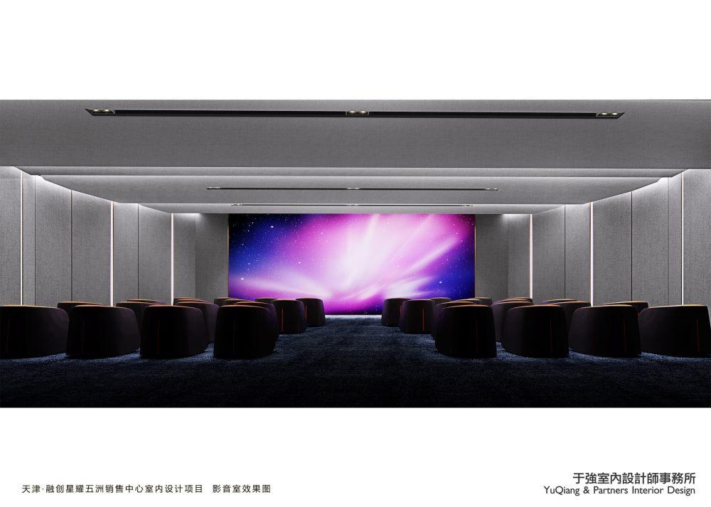 于强设计-天津融创星耀五洲售楼处 效果图方案+施工图 115MB_15.jpg