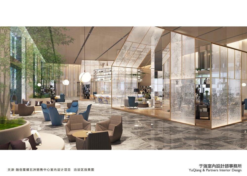 于强设计-天津融创星耀五洲售楼处 效果图方案+施工图 115MB_17.jpg