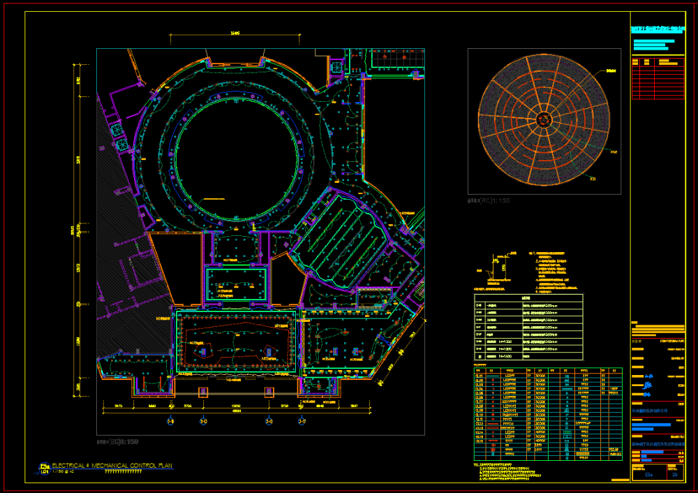 于强设计-天津融创星耀五洲售楼处 效果图方案+施工图 115MB_1.png