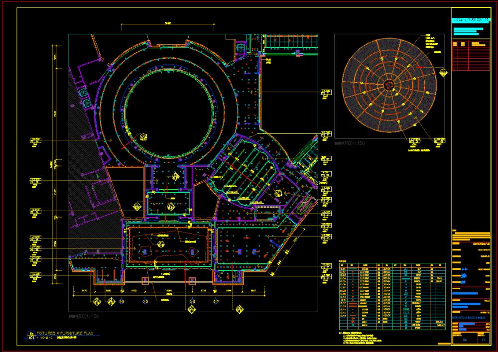 于强设计-天津融创星耀五洲售楼处 效果图方案+施工图 115MB_3.png