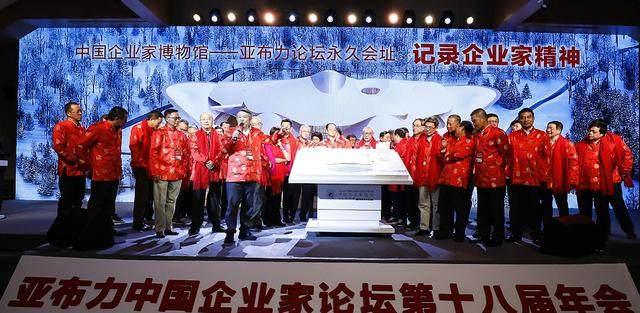 """亚布力中国企业家论坛会议中心最新施工进展,""""雪山""""轮廓初现-5.jpg"""