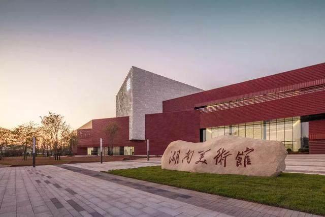 湖南美术馆正式开馆,建築設計全解析-2.jpg
