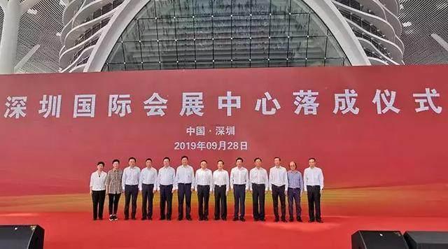 全球最大!深圳国际会展中心正式落成-3.jpg