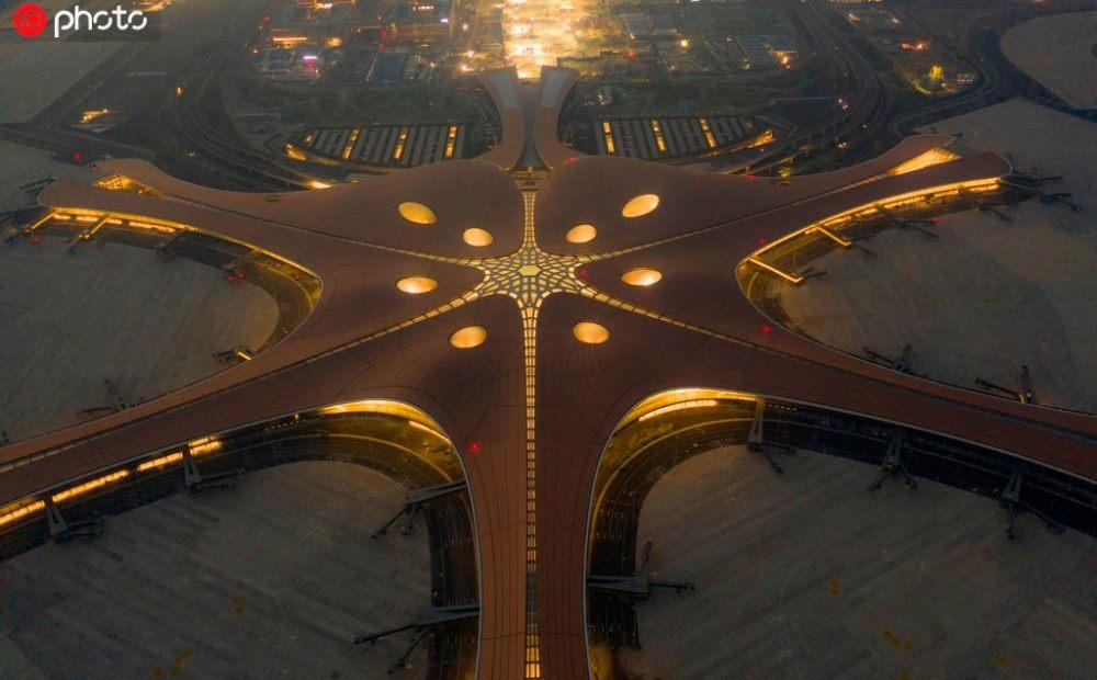 超魔幻的北京大兴国际机场 | 实景图+平面图 | 45P_超魔幻的北京大兴国际机场20.jpg