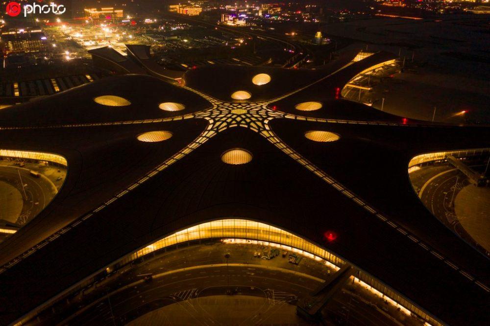 超魔幻的北京大兴国际机场 | 实景图+平面图 | 45P_超魔幻的北京大兴国际机场22.jpg
