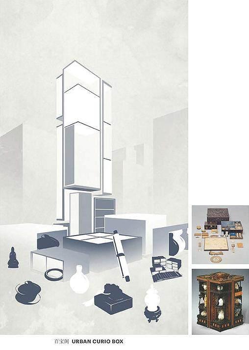 济南平安金融中心設計简析,形态来自泉水喷涌的动态轮廓-8.jpg