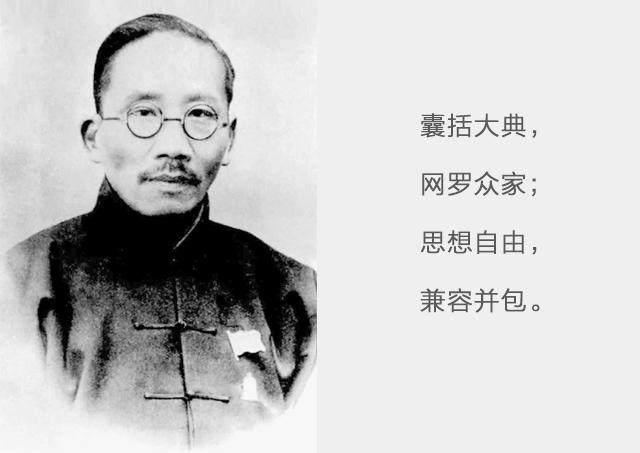 北大校长蔡元培、胡适纪念馆建築設計方案解析-2.jpg