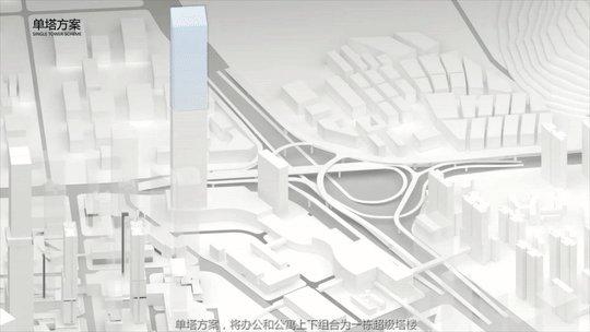 伍兹贝格赢得深圳罗湖区笋岗街道城建梅园片区城市更新项目設計-4.jpg