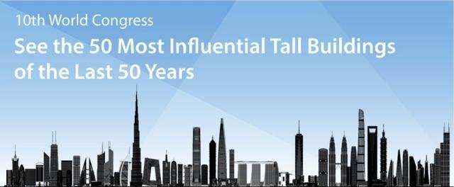 过去50年最具影响力的50座高层建築,中国上榜11座-1.jpg