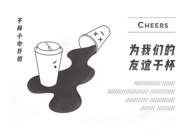 """盘点:喜茶,一家被茶饮耽误的""""設計公司""""-24.jpg"""