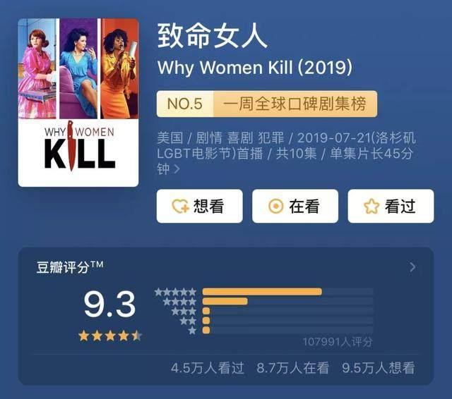 热剧《致命女人》配色引起极度舒适-1.jpg