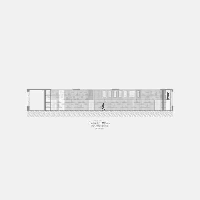 中国建築模型博物馆 / Wutopia Lab-49.jpg