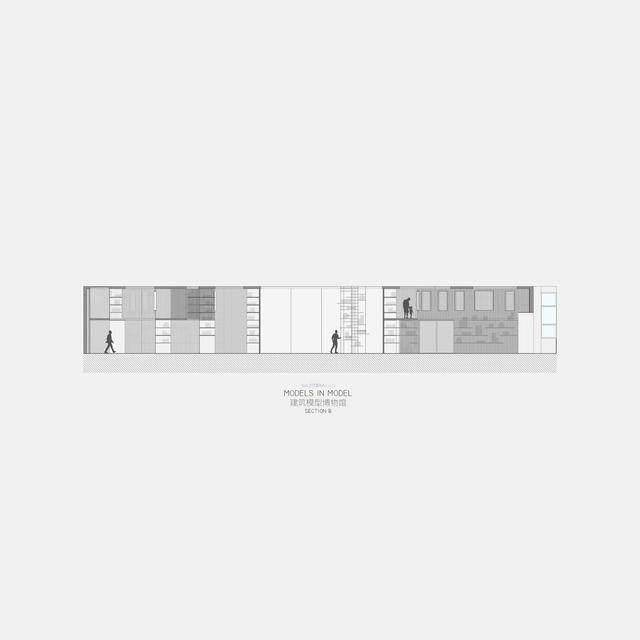 中国建築模型博物馆 / Wutopia Lab-50.jpg