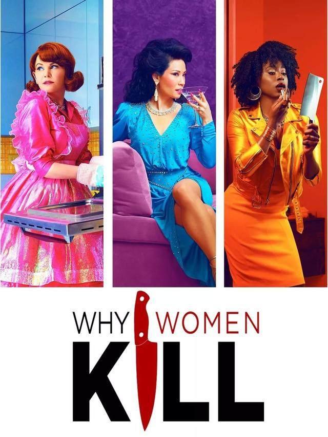看完美剧《致命女人》大结局,我扒出了三位女主的最全软装清单-1.jpg