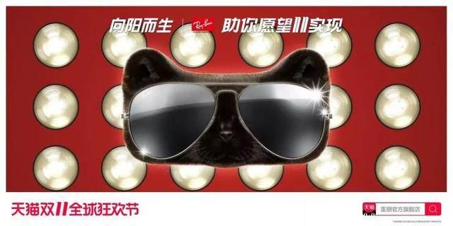 40个品牌的天猫双11猫头設計,张张经典-28.jpg