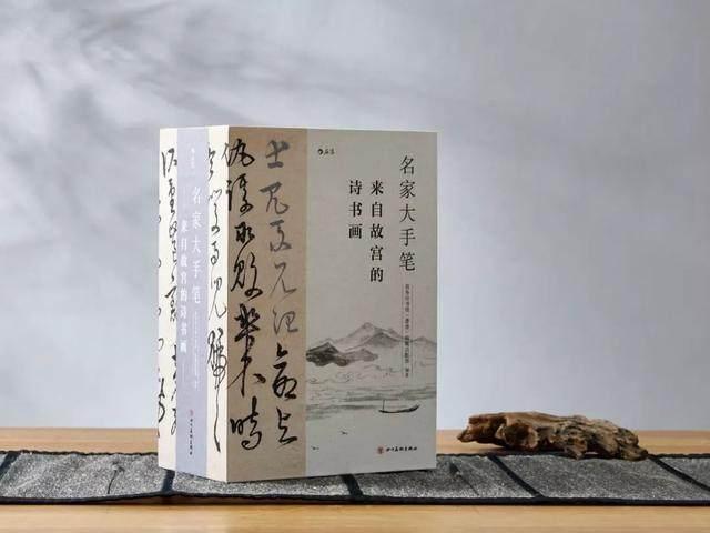 100多幅故宫珍藏书画、配上大師解读,找回国人精神底蕴-4.jpg