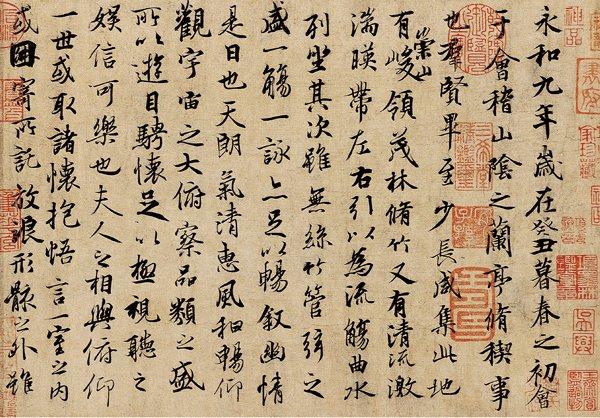 100多幅故宫珍藏书画、配上大師解读,找回国人精神底蕴-5.jpg