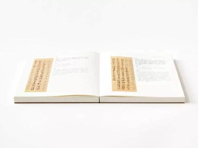 100多幅故宫珍藏书画、配上大師解读,找回国人精神底蕴-10.jpg