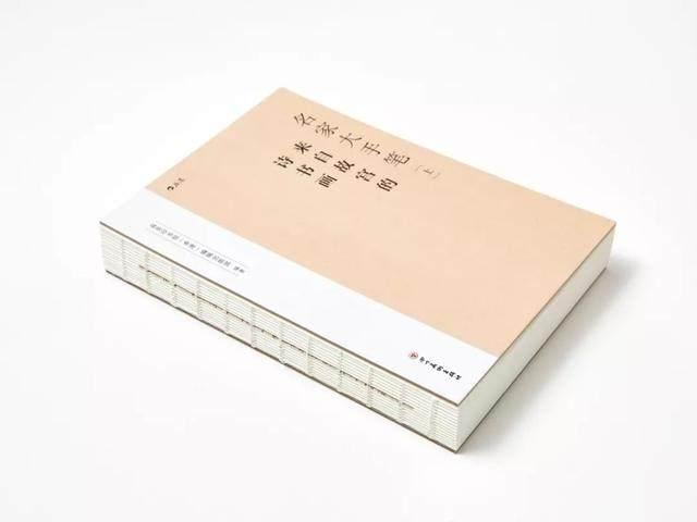 100多幅故宫珍藏书画、配上大師解读,找回国人精神底蕴-9.jpg