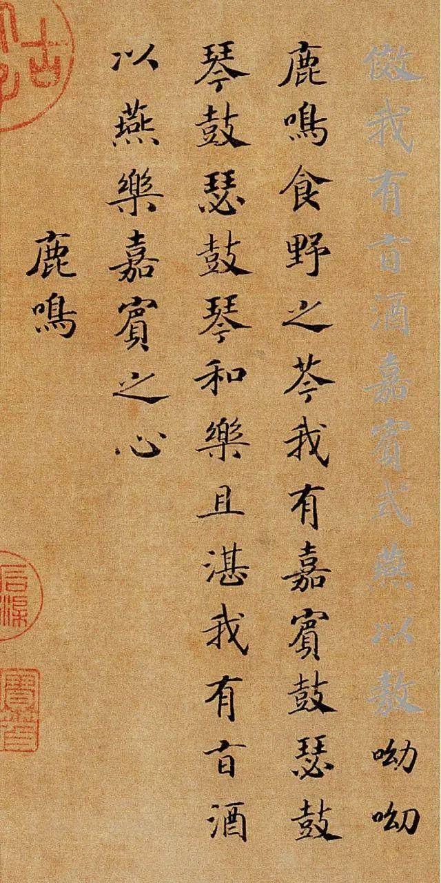100多幅故宫珍藏书画、配上大師解读,找回国人精神底蕴-13.jpg
