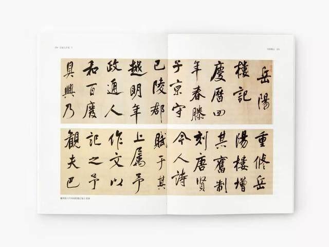 100多幅故宫珍藏书画、配上大師解读,找回国人精神底蕴-14.jpg