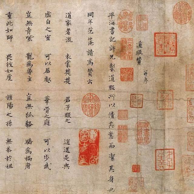 100多幅故宫珍藏书画、配上大師解读,找回国人精神底蕴-15.jpg