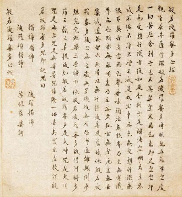 100多幅故宫珍藏书画、配上大師解读,找回国人精神底蕴-17.jpg