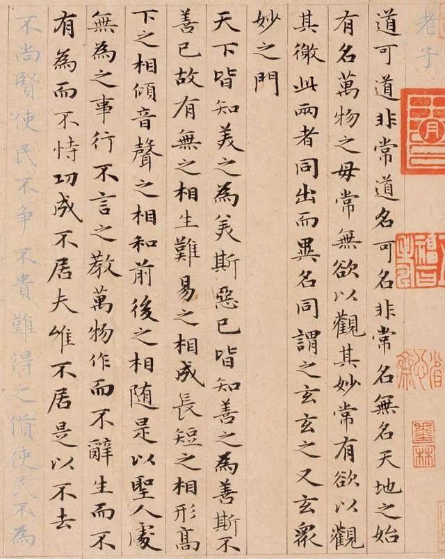 100多幅故宫珍藏书画、配上大師解读,找回国人精神底蕴-20.jpg