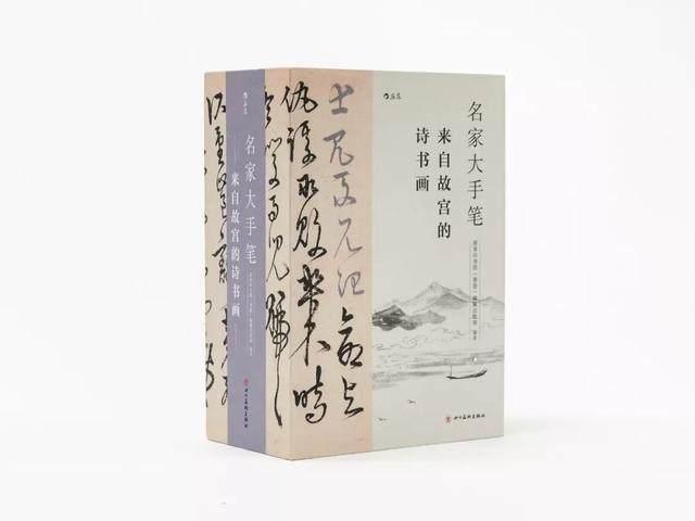 100多幅故宫珍藏书画、配上大師解读,找回国人精神底蕴-21.jpg