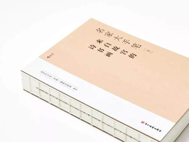 100多幅故宫珍藏书画、配上大師解读,找回国人精神底蕴-24.jpg