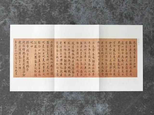 100多幅故宫珍藏书画、配上大師解读,找回国人精神底蕴-26.jpg
