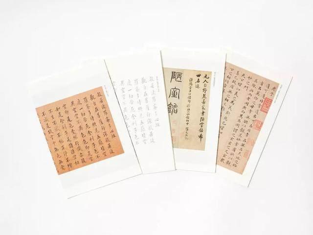 100多幅故宫珍藏书画、配上大師解读,找回国人精神底蕴-25.jpg