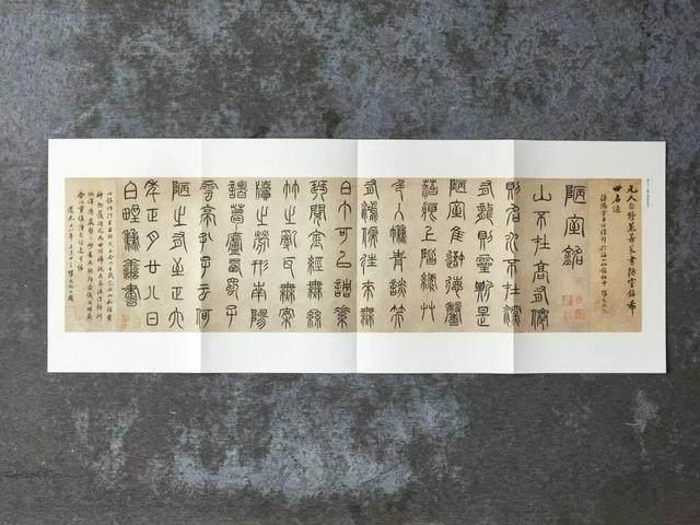 100多幅故宫珍藏书画、配上大師解读,找回国人精神底蕴-27.jpg
