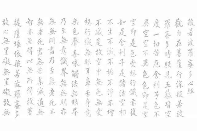 100多幅故宫珍藏书画、配上大師解读,找回国人精神底蕴-28.jpg
