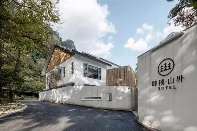 山外民宿—青城山上生长出的空间 | 亦可空间設計