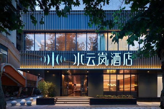 武汉水云岚:新晋都市秘境酒店 | CIMA希玛設計