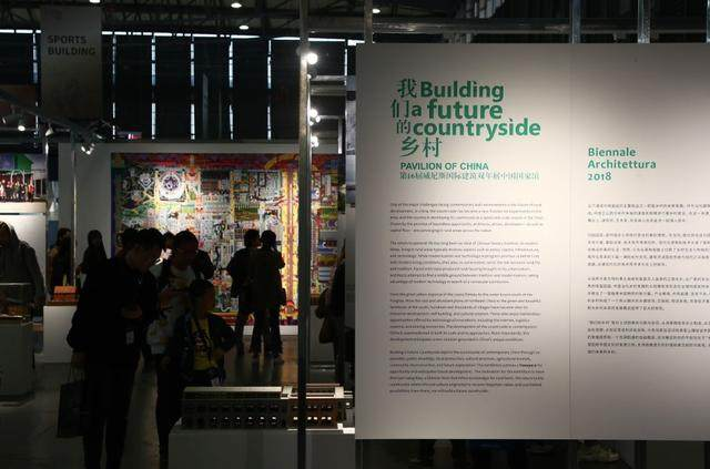 石上纯也、BIG都来加盟,上海这场吸引数十万人的建築盛会都展了些啥?-18.jpg