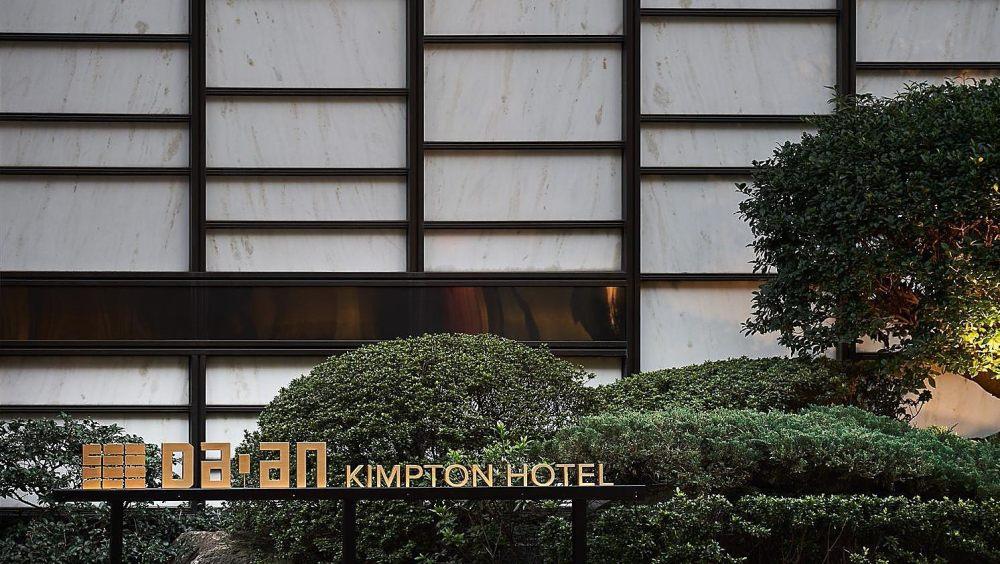 台北金普頓大安酒店 Kimpton Da An_20191108_134518_003.jpg