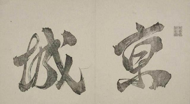 北京800㎡会所 旧物新历·现代博物馆会所 | 零次方空间設計
