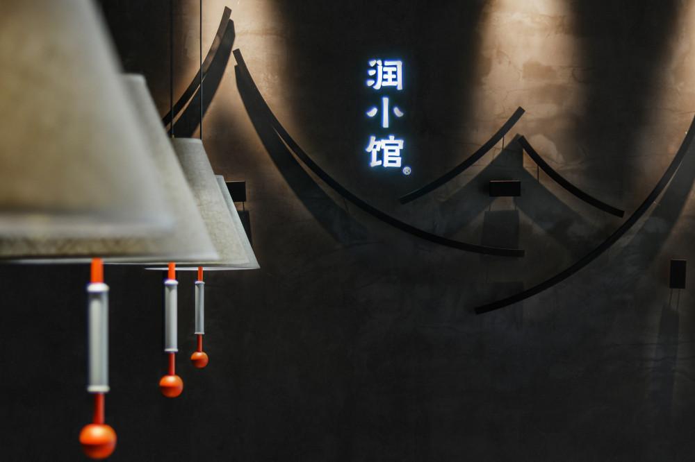 东莞润小馆椰子鸡餐厅1.jpg